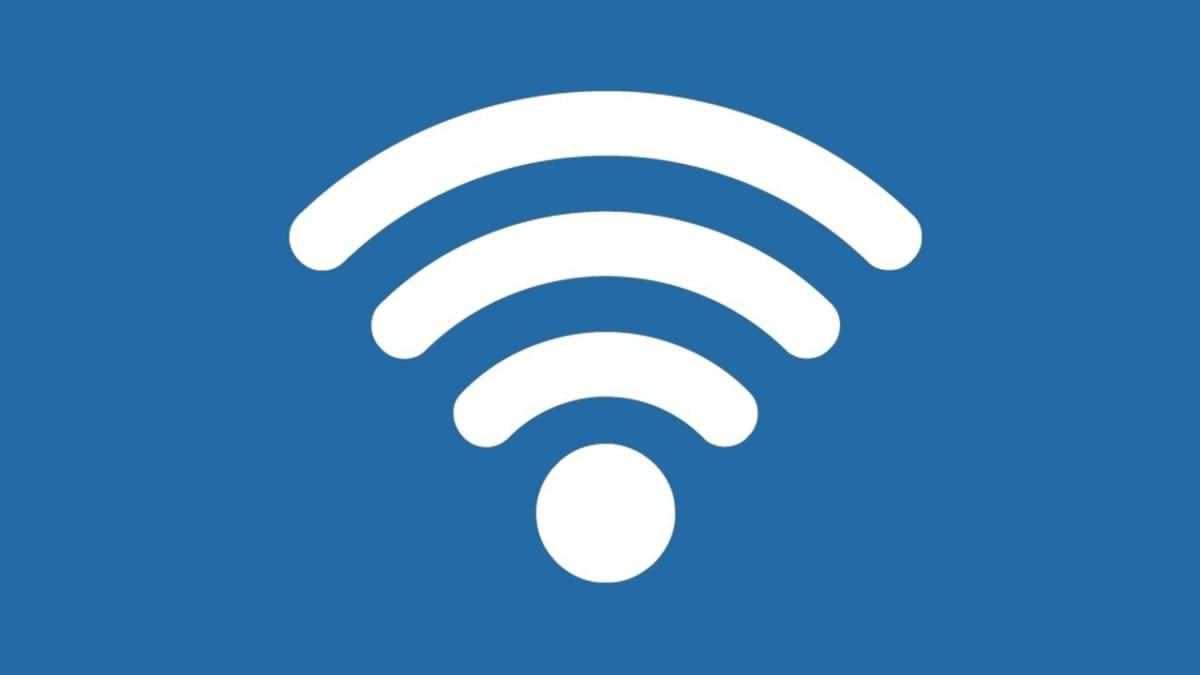 از وای فای مدرن و استاندارد استفاده کنید